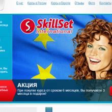 Skillset_mini