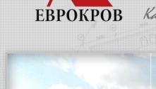 eurokrov_mini